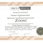 Отбеливание зубов ZOOM 3 по выгодным ценам 2
